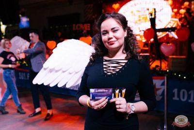 Вечеринка «Холостяки и холостячки», 8 декабря 2018 - Ресторан «Максимилианс» Челябинск - 4