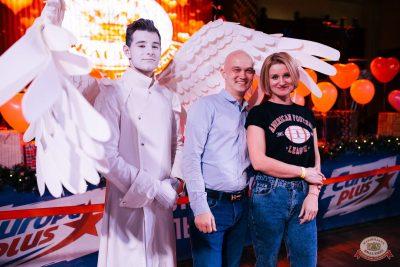 Вечеринка «Холостяки и холостячки», 8 декабря 2018 - Ресторан «Максимилианс» Челябинск - 5