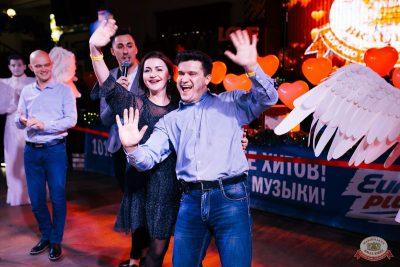 Вечеринка «Холостяки и холостячки», 8 декабря 2018 - Ресторан «Максимилианс» Челябинск - 6