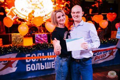 Вечеринка «Холостяки и холостячки», 8 декабря 2018 - Ресторан «Максимилианс» Челябинск - 7