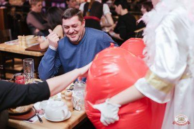 Вечеринка «Холостяки и холостячки», 8 февраля 2019 - Ресторан «Максимилианс» Челябинск - 10