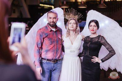 Вечеринка «Холостяки и холостячки», 8 февраля 2019 - Ресторан «Максимилианс» Челябинск - 12