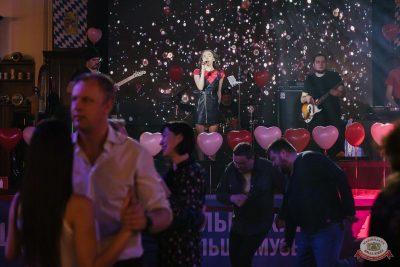 Вечеринка «Холостяки и холостячки», 8 февраля 2019 - Ресторан «Максимилианс» Челябинск - 17