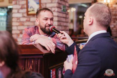 Вечеринка «Холостяки и холостячки», 8 февраля 2019 - Ресторан «Максимилианс» Челябинск - 18