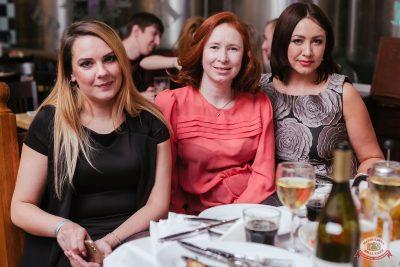 Вечеринка «Холостяки и холостячки», 8 февраля 2019 - Ресторан «Максимилианс» Челябинск - 19