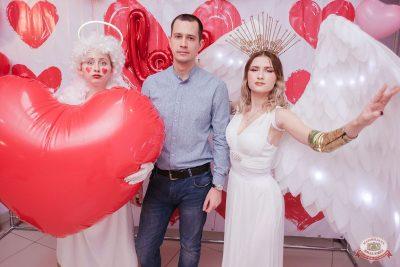 Вечеринка «Холостяки и холостячки», 8 февраля 2019 - Ресторан «Максимилианс» Челябинск - 2