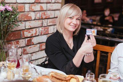 Вечеринка «Холостяки и холостячки», 8 февраля 2019 - Ресторан «Максимилианс» Челябинск - 20