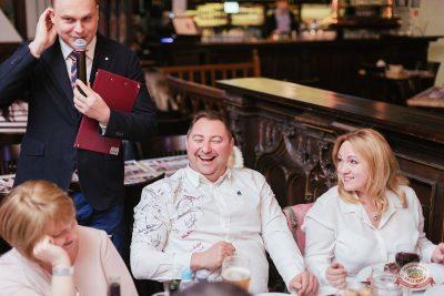 Вечеринка «Холостяки и холостячки», 8 февраля 2019 - Ресторан «Максимилианс» Челябинск - 21