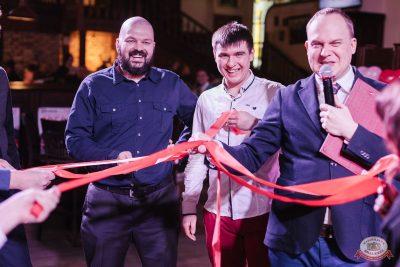 Вечеринка «Холостяки и холостячки», 8 февраля 2019 - Ресторан «Максимилианс» Челябинск - 22