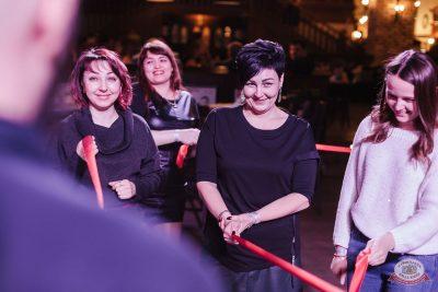 Вечеринка «Холостяки и холостячки», 8 февраля 2019 - Ресторан «Максимилианс» Челябинск - 23