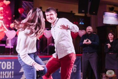 Вечеринка «Холостяки и холостячки», 8 февраля 2019 - Ресторан «Максимилианс» Челябинск - 24