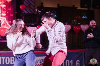 Вечеринка «Холостяки и холостячки», 8 февраля 2019 - Ресторан «Максимилианс» Челябинск - 25