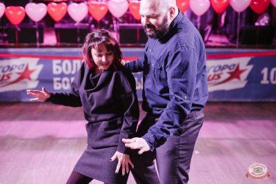 Вечеринка «Холостяки и холостячки», 8 февраля 2019 - Ресторан «Максимилианс» Челябинск - 27