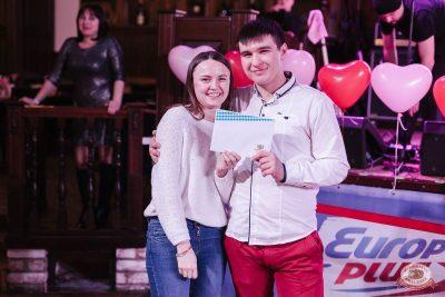Вечеринка «Холостяки и холостячки», 8 февраля 2019 - Ресторан «Максимилианс» Челябинск - 28