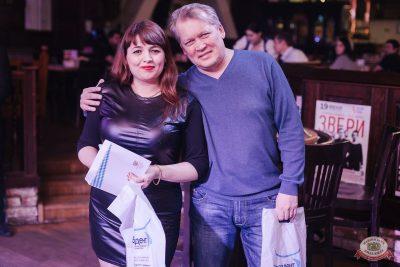 Вечеринка «Холостяки и холостячки», 8 февраля 2019 - Ресторан «Максимилианс» Челябинск - 29