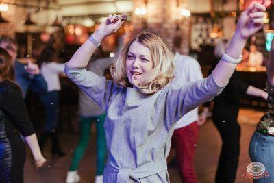 Вечеринка «Холостяки и холостячки», 8 февраля 2019 - Ресторан «Максимилианс» Челябинск - 31