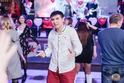 Вечеринка «Холостяки и холостячки», 8 февраля 2019 - Ресторан «Максимилианс» Челябинск - 32