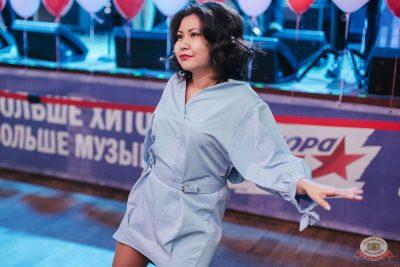 Вечеринка «Холостяки и холостячки», 8 февраля 2019 - Ресторан «Максимилианс» Челябинск - 33