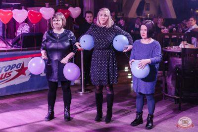 Вечеринка «Холостяки и холостячки», 8 февраля 2019 - Ресторан «Максимилианс» Челябинск - 35