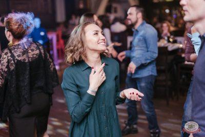 Вечеринка «Холостяки и холостячки», 8 февраля 2019 - Ресторан «Максимилианс» Челябинск - 39