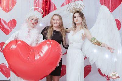 Вечеринка «Холостяки и холостячки», 8 февраля 2019 - Ресторан «Максимилианс» Челябинск - 4
