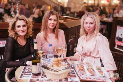 Вечеринка «Холостяки и холостячки», 8 февраля 2019 - Ресторан «Максимилианс» Челябинск - 40