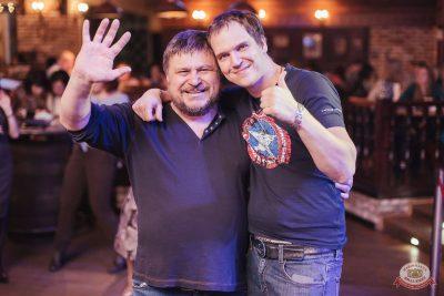 Вечеринка «Холостяки и холостячки», 8 февраля 2019 - Ресторан «Максимилианс» Челябинск - 41
