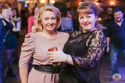 Вечеринка «Холостяки и холостячки», 8 февраля 2019 - Ресторан «Максимилианс» Челябинск - 42