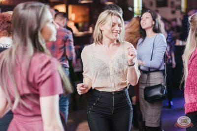 Вечеринка «Холостяки и холостячки», 8 февраля 2019 - Ресторан «Максимилианс» Челябинск - 45
