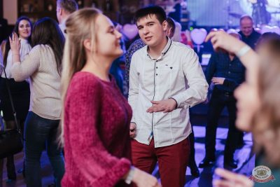 Вечеринка «Холостяки и холостячки», 8 февраля 2019 - Ресторан «Максимилианс» Челябинск - 46