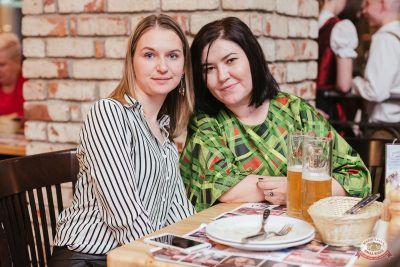 Вечеринка «Холостяки и холостячки», 8 февраля 2019 - Ресторан «Максимилианс» Челябинск - 48