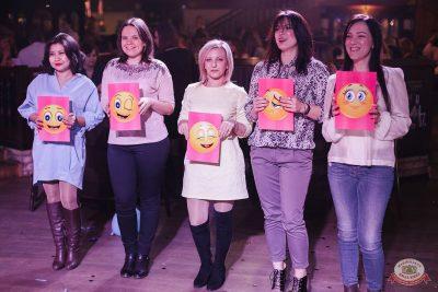 Вечеринка «Холостяки и холостячки», 8 февраля 2019 - Ресторан «Максимилианс» Челябинск - 49