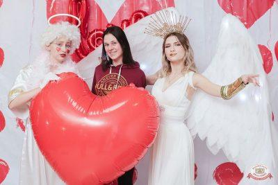 Вечеринка «Холостяки и холостячки», 8 февраля 2019 - Ресторан «Максимилианс» Челябинск - 5