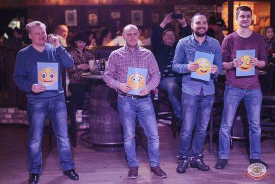 Вечеринка «Холостяки и холостячки», 8 февраля 2019 - Ресторан «Максимилианс» Челябинск - 50