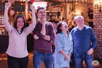Вечеринка «Холостяки и холостячки», 8 февраля 2019 - Ресторан «Максимилианс» Челябинск - 52