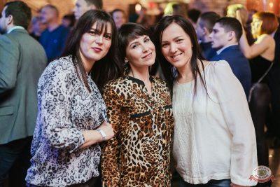 Вечеринка «Холостяки и холостячки», 8 февраля 2019 - Ресторан «Максимилианс» Челябинск - 55