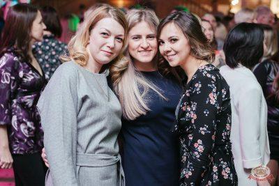 Вечеринка «Холостяки и холостячки», 8 февраля 2019 - Ресторан «Максимилианс» Челябинск - 56