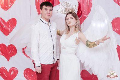 Вечеринка «Холостяки и холостячки», 8 февраля 2019 - Ресторан «Максимилианс» Челябинск - 6