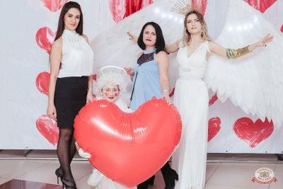 Вечеринка «Холостяки и холостячки», 8 февраля 2019 - Ресторан «Максимилианс» Челябинск - 7