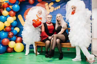 Вечеринка «Холостяки и холостячки», 8 ноября 2019 - Ресторан «Максимилианс» Челябинск - 1