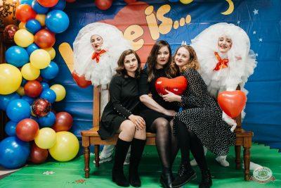 Вечеринка «Холостяки и холостячки», 8 ноября 2019 - Ресторан «Максимилианс» Челябинск - 11
