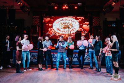 Вечеринка «Холостяки и холостячки», 8 ноября 2019 - Ресторан «Максимилианс» Челябинск - 12