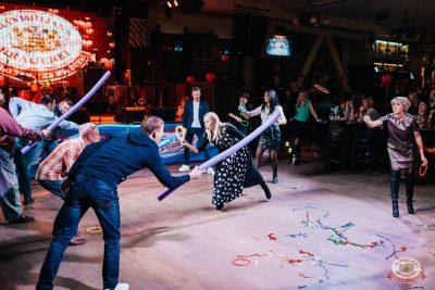 Вечеринка «Холостяки и холостячки», 8 ноября 2019 - Ресторан «Максимилианс» Челябинск - 14