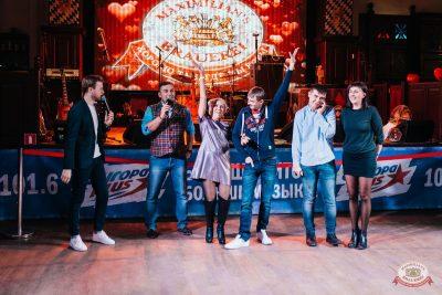 Вечеринка «Холостяки и холостячки», 8 ноября 2019 - Ресторан «Максимилианс» Челябинск - 15