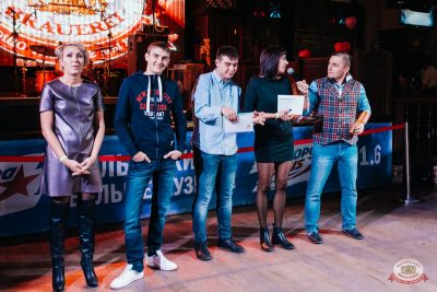 Вечеринка «Холостяки и холостячки», 8 ноября 2019 - Ресторан «Максимилианс» Челябинск - 16