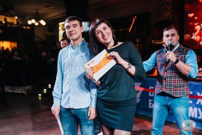 Вечеринка «Холостяки и холостячки», 8 ноября 2019 - Ресторан «Максимилианс» Челябинск - 17