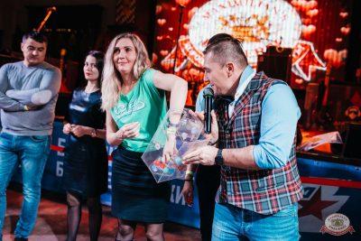 Вечеринка «Холостяки и холостячки», 8 ноября 2019 - Ресторан «Максимилианс» Челябинск - 18