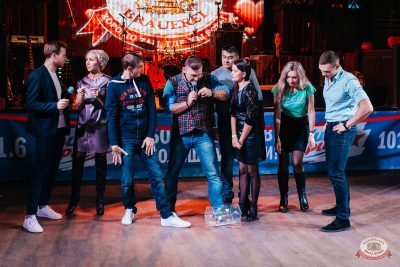 Вечеринка «Холостяки и холостячки», 8 ноября 2019 - Ресторан «Максимилианс» Челябинск - 19