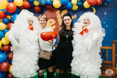 Вечеринка «Холостяки и холостячки», 8 ноября 2019 - Ресторан «Максимилианс» Челябинск - 2
