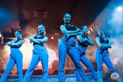 Вечеринка «Холостяки и холостячки», 8 ноября 2019 - Ресторан «Максимилианс» Челябинск - 20